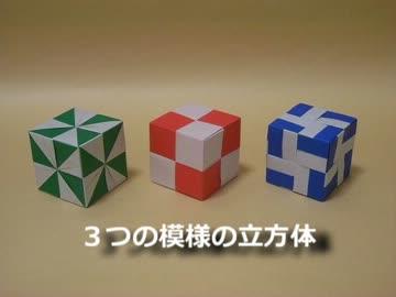 ハート 折り紙:折り紙 立方体 折り方-nicozon.net