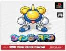 ツインビーPARADISE 5th Anniversary thumbnail