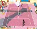 オンラインテニスゲーム「ファンタテニス」のPV