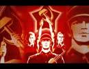 ソ連・ロシア軍歌 名曲集