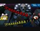 【ゆっくり実況】ゆっくりのエイリアン解剖 後編【SurgeonSimulator2013】 thumbnail