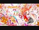 【ニコニコ動画】【M3秋】プチリズム7♭【クロスフェードデモ】を解析してみた