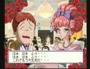 ◆どつぼちゃん 実況プレイ◆part18