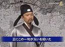 【新唐人】【コント】 デマ