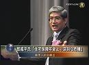【新唐人】郎咸平氏「住宅保障年金より深刻な危機」