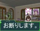 大妖精のソードワールド2.0外伝 レイナの旅Ⅹ(10)