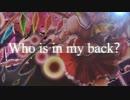 【東方Vocal】Who is in my back?【原曲/U.N.オーエンは彼女なのか?】 thumbnail