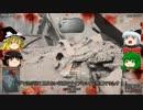 ゆっくり新兵の行くBF4→act0 thumbnail