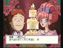 ◆どつぼちゃん 実況プレイ◆part19