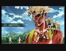 【ニコカラ】紅蓮の弓矢 みんなでピクニック.ver【Off Vocal】