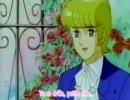 キャンディ・キャンディ OVA '92 (2/3)