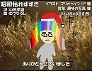 【ギャラ子】昭和枯れすすき【カバー】