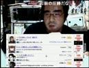 【ニコニコ動画】【朝から口喧嘩】よっさんvsウナちゃんマン【よっさん視点】を解析してみた