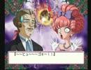 ◆どつぼちゃん 実況プレイ◆part20 thumbnail