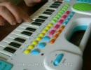 ドシロウトの俺がついに最高級ピアノを手に入れた#1