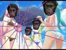 【VOCALOID MIKI】女々しくて miki カバー