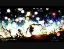 メリーメリー 歌いました【鹿乃】 thumbnail