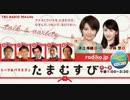 第29位:赤江珠緒 たまむすび 2013年10月16日(水) thumbnail
