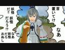 【東方MMD紙芝居】毒を喰らわば皿まで【短編】