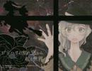 【ニコニコ動画】【東方アレンジ】ジョハリの割れ窓から覗く世界を解析してみた