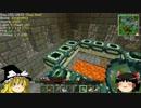 【Minecraft】ゆっくりの休日 そのS2-10【工業化MOD】