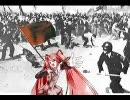 初音ミクの「聞け万国の労働者(メーデー歌)」映像の世紀風