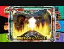 〈ぱちんこ 仮面ライダーV3〉プロモーションムービー(ロングバージョン)