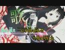 【ニコカラ】回レ!雪月花 (On. Vocal) - TV size thumbnail