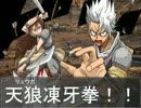 【アイマス×北斗の拳】世紀末アイドル伝説第十四話