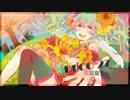 【らいる×奏】 愛言葉 Ⅱ-piano.ver- 【歌ってみた】