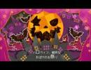 【全部俺】ハロウィンマジカルシアター を歌ってみた。【原川不動産】