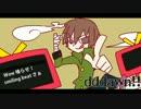 【2周年】『dddawn!!』歌ってみた【はるか!】 thumbnail