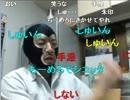 【ニコニコ動画】20131018 暗黒放送Q モンパレの課金がやめられない放送を解析してみた