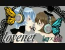 【合作替え歌】 lovenet (原曲:magnet) 【Lay×森山】