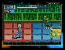 ロックマンエグゼ4 ドMロックマンのMコードチップ冒険記2nd Ch.2