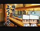 【パワプロ2012】ゆっくりれいむのドキドキ監督ライフ りた~んずPart.24 thumbnail