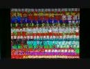 【ニコニコ動画】レッツゴー!陰陽師 米20倍バージョンを解析してみた