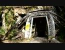 銀山温泉 銀鉱洞