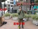 【ニコニコ動画】20131019 暗黒放送Q 銀座でニコニコ動画GINZA反対デモ放送 1/3を解析してみた