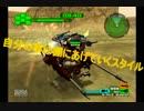 ZOIDS VS. 【実況プレイ】part09