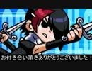 【2DドットACT】SCOTT PILGRIM VS THE WORLD THE GAME実況プレイ【ChiptuneBGM】part10(終)