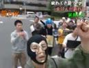 【ニコニコ動画】20131019 暗黒放送Q 銀座でニコニコ動画GINZA反対デモ放送 2/3を解析してみた