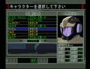 【機動戦士ガンダム ギレンの野望 ジオンの系譜】ジオン実況プレイ20