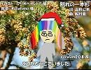 【ギャラ子】別れの一本杉【カバー】