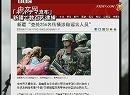 【新唐人】「ネットデマ流布」新疆で数百人逮捕