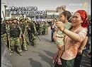 【新唐人】世界ウイグル会議代表「新疆の衝突は官民間の矛盾」