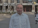 【新唐人】薄熙来の控訴は茶番劇 被害者「直ちに死刑を」