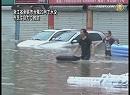 【新唐人】浙江省余姚市台風23号で水没 市民は自力で救助
