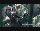 【ニコニコ動画】【UTAUカバー】天ノ弱【薪宮風季power】を解析してみた