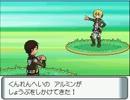 【進撃】進撃キャラでポ.ケ.モ.ンパロ【ドット】